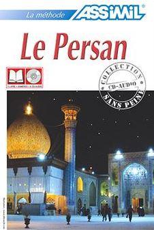Apprendre_le_persan_Assimil