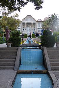 Jardin d'Eram à Shiraz